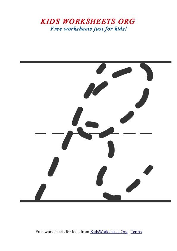 printable uppercase letter r tracing worksheet