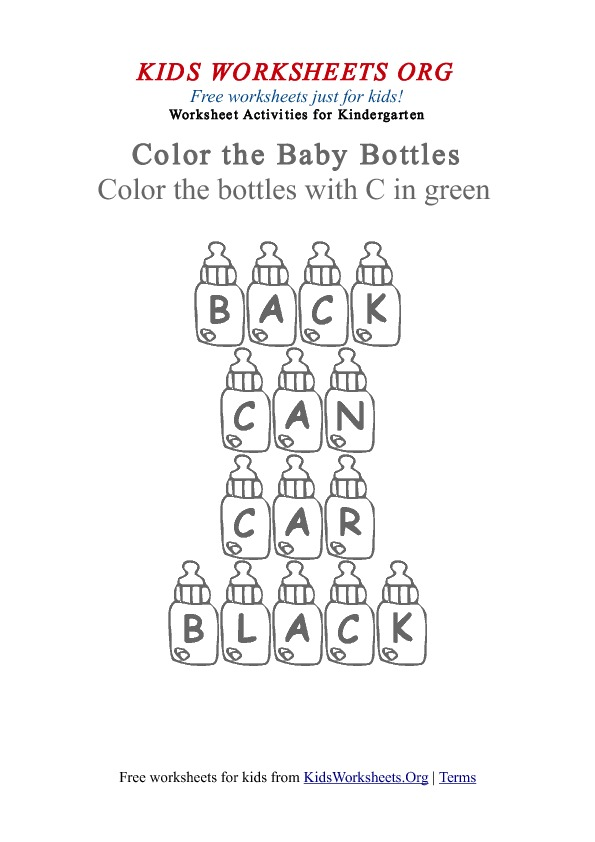 Kindergarten Worksheet Words to Color - Baby Bottles
