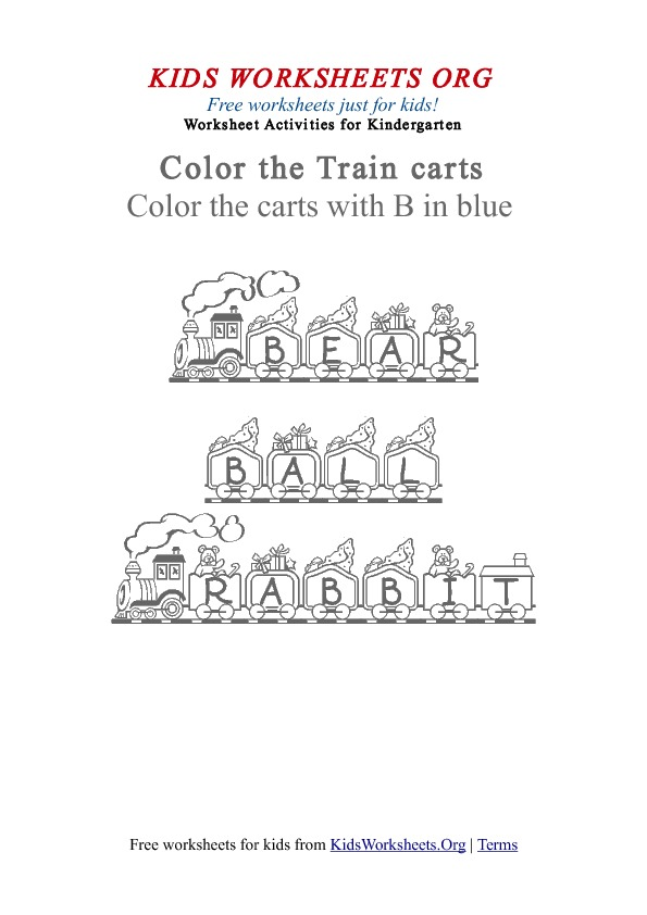 Kindergarten Words Worksheet with Train Carts | Kids Worksheets Org