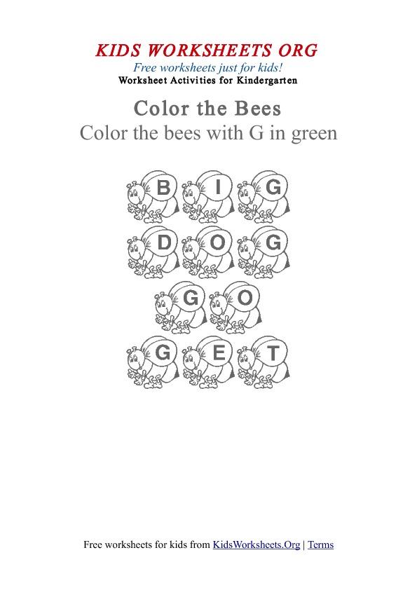 Kindergarten Words Worksheet with Bees | Kids Worksheets Org