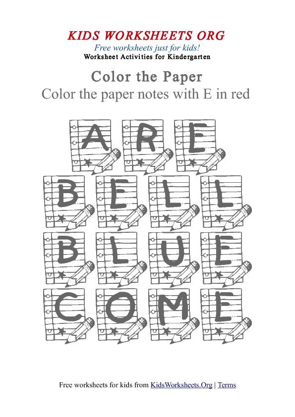 Kindergarten Words Worksheet with