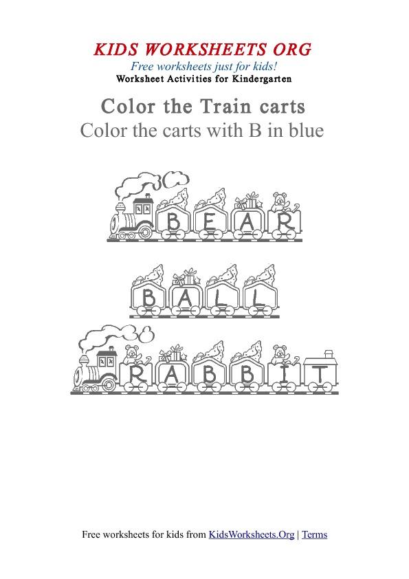 Kindergarten Worksheets kindergarten worksheets for kids : Kindergarten Words Worksheet with Train Carts | Kids Worksheets Org